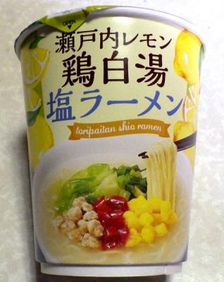 KALDI 瀬戸内レモン鶏白湯塩ラーメン