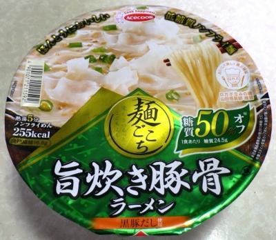 9/18発売 麺ごこち 糖質50%オフ 旨炊き豚骨ラーメン
