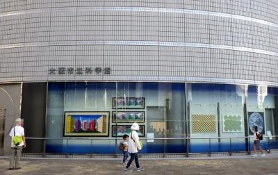 大阪市立科学館(2017年9月)