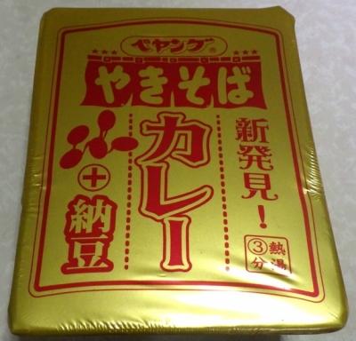 11/27発売 ペヤング カレーやきそば プラス納豆