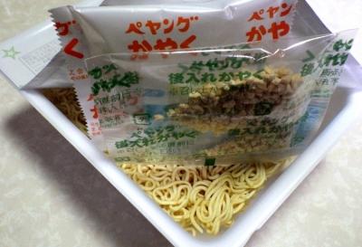 11/27発売 ペヤング カレーやきそば プラス納豆(内容物)