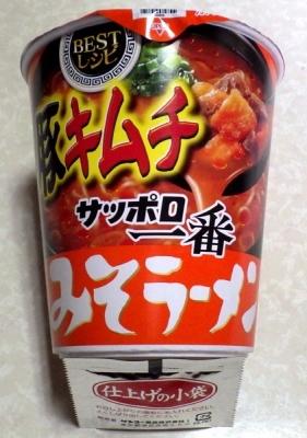 10/16発売 サッポロ一番 みそラーメン BESTレシピ 豚キムチ