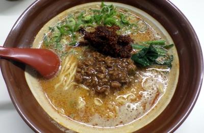 担々麺 信玄 麻辣白ごま担々麺