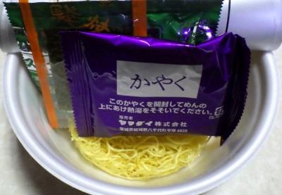 12/11発売 凄麺 ねぎ醤油の逸品(内容物)