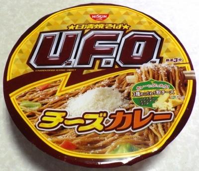 11/6発売 日清焼そば U.F.O. チーズカレー