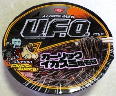 9/25発売 日清焼そば U.F.O. ガーリックイカスミ焼そば