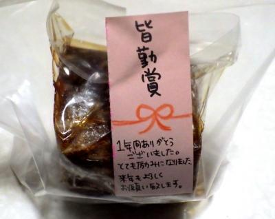 綿麺 フライデーナイト Part141 (17/11/24) 皆勤賞2017
