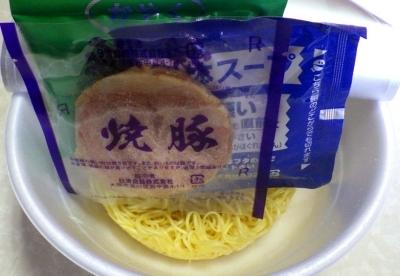 9/25発売 贅の逸品 芳醇鶏醤油(内容物)