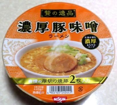 12/4発売 贅の逸品 濃厚豚味噌ラーメン