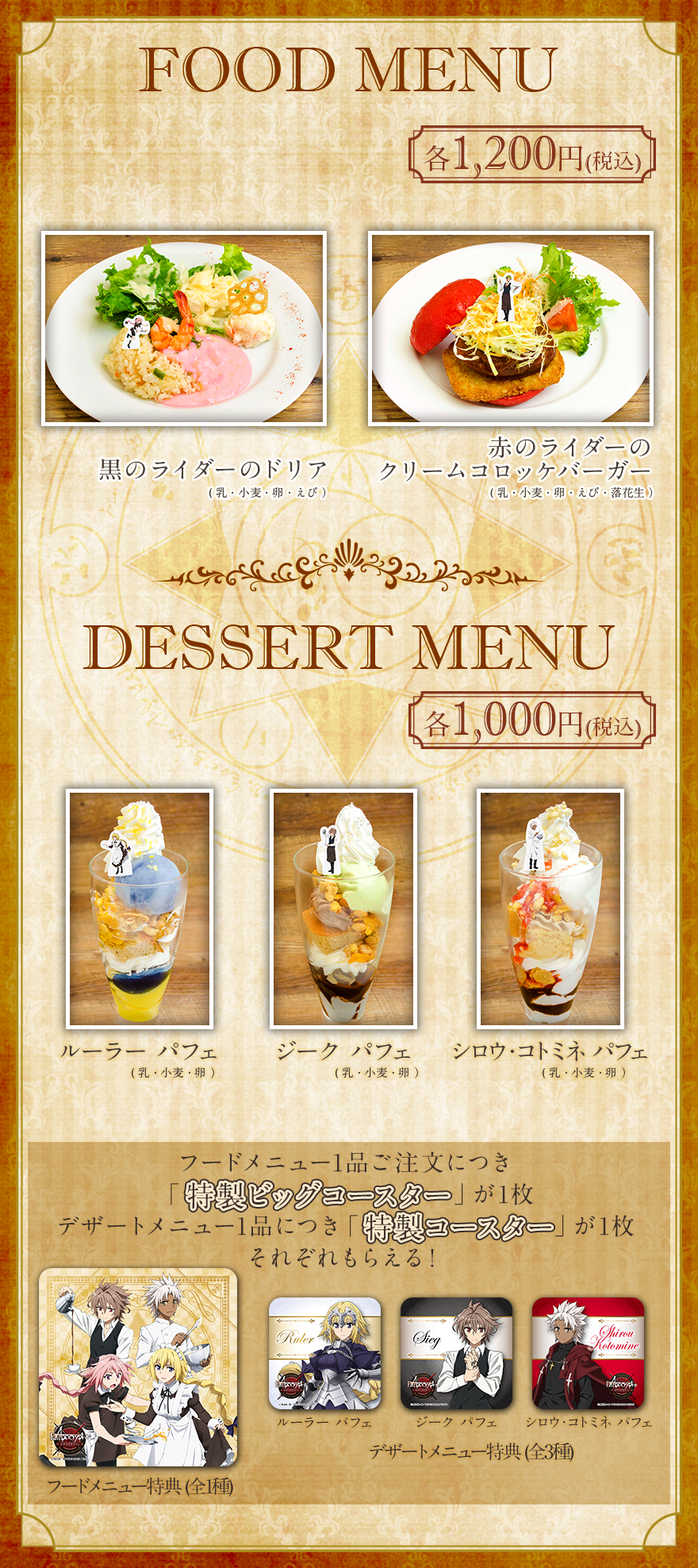 menu01_food.png