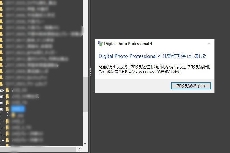 2017_0928_05.jpg