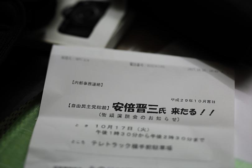 2017_1017_07.jpg