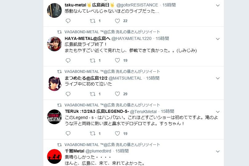 2017_1203_03.jpg