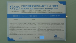 DSC12053②