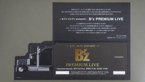 Bz Premium Live③