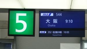 DSC11892.jpg
