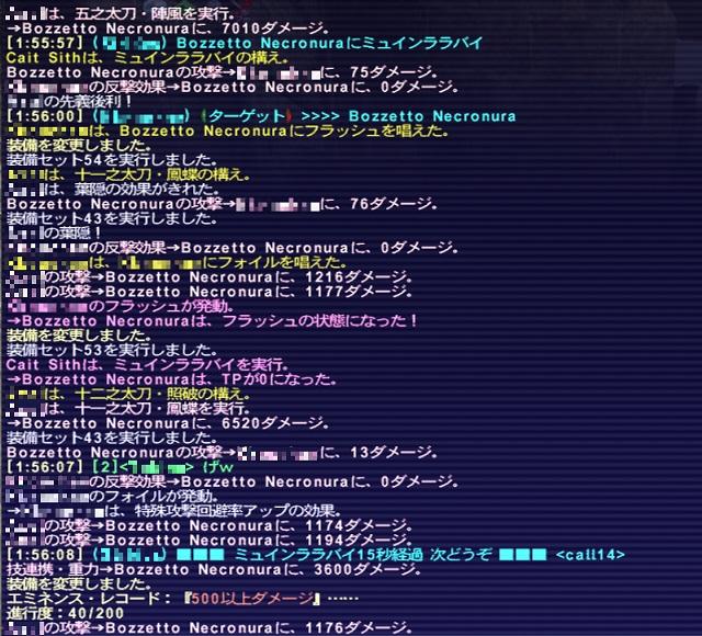 ff11ambas152.jpg