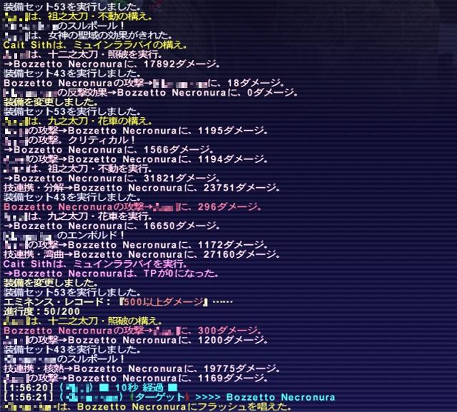 ff11ambas153.jpg