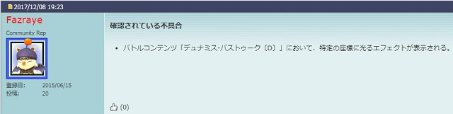 ff11bag09.jpg