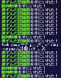 ff11ura107.jpg