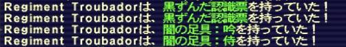 ff11ura54.jpg