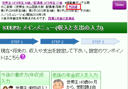 header-info.png