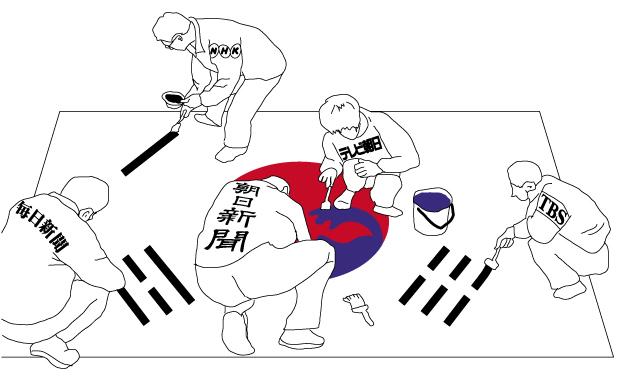 imgf05a0331n5zl17日本の現実