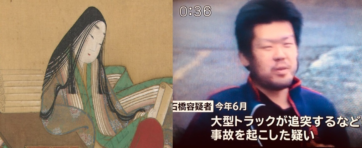 20151109230902朝鮮人明仁天皇を頂点とする平目