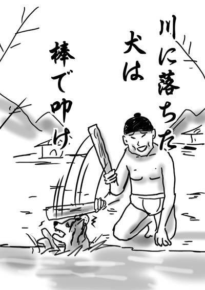 B3MtZXeCYAEdgxcハゲ朝鮮顔の平目こと竹下雅敏の行動原理