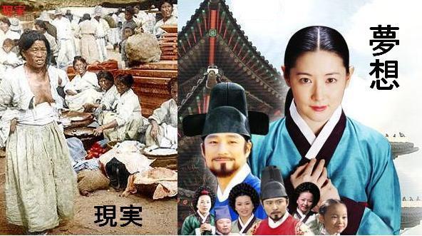 E99F93E59BBDE38389E383A9E3839E現実と妄想、妄想を史実と想う事により現実との整合性が欠け精神が分裂せざる得ない朝鮮仁。
