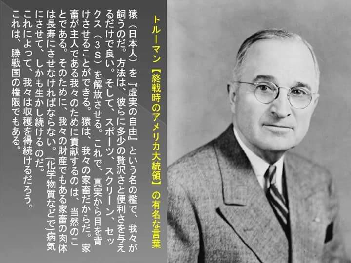 o0720054013875470296マザコンNWOの結末は1900年までの朝鮮半島世界