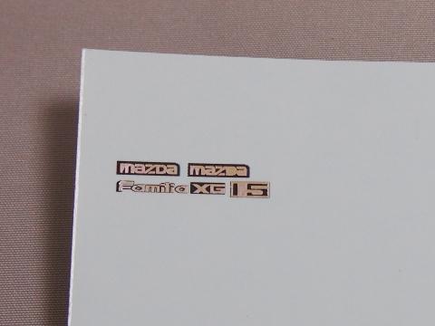マツダ_ファミリア_自作デカール