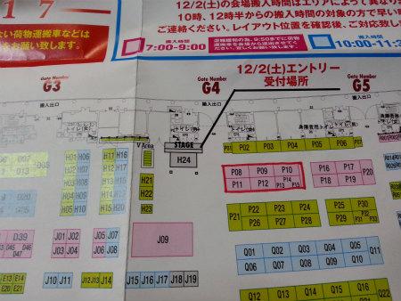 20171116_001130.jpg