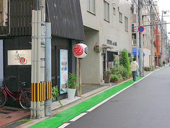 s-亀吉外見IMG_3490