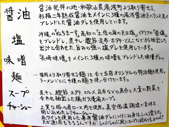 s-導楽説明IMG_3713