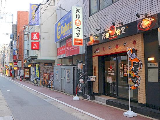 s-肉食堂外見IMG_3846