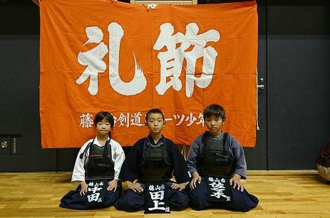 29尾張剣道祭