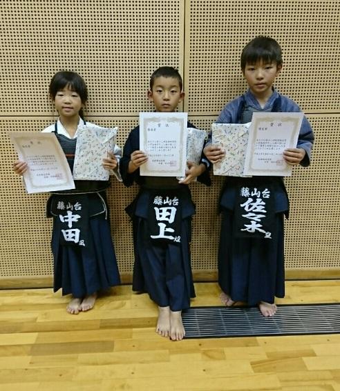 29尾張剣道祭2