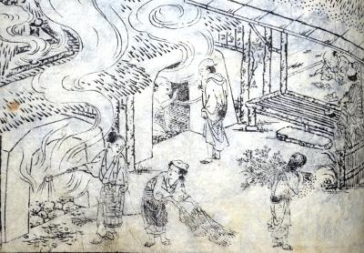 都名所図会の窯風呂