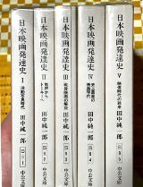 日本映画発達史