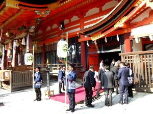 八坂神社祈願