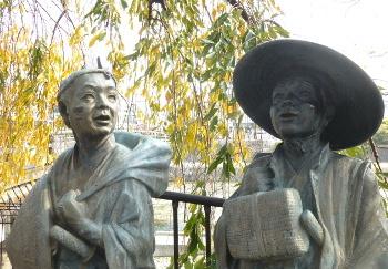 三条大橋の弥次喜多像