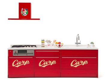 carp_kitchen.jpg