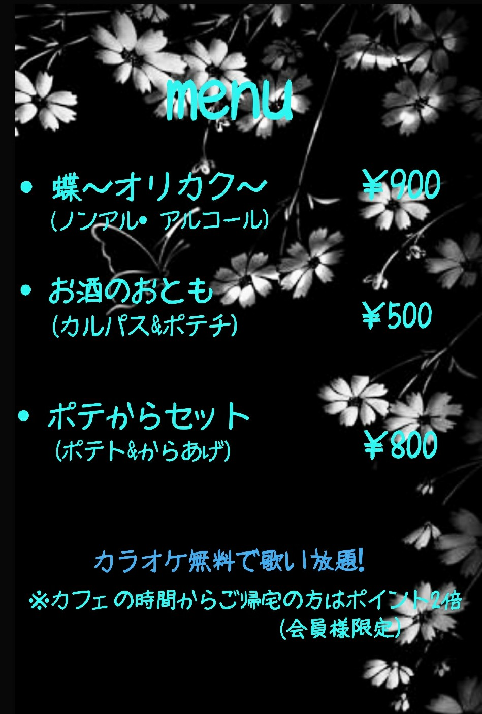 moblog_31b1f115.jpg