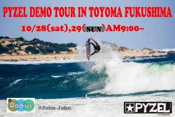 DEMO TOUR TOYOMA