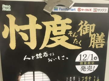 2017-11-22_08-03-36_429_R.jpg