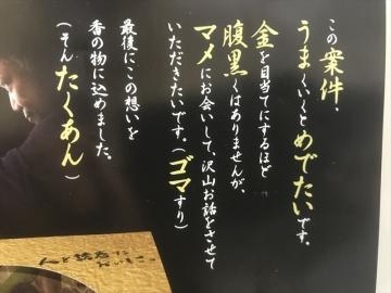 2017-11-22_08-04-00_387_R.jpg