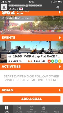 ZwiftMobileLink ホーム画面