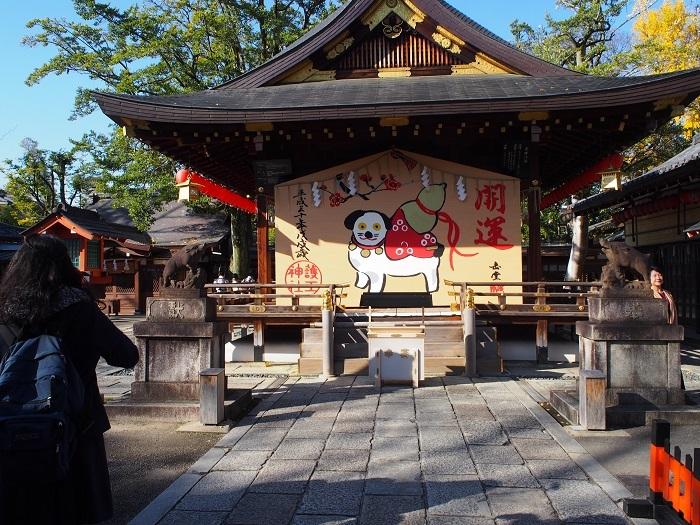 護王神社2