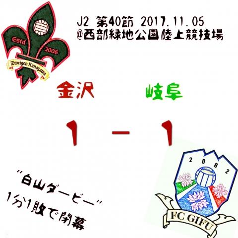 20171105164845c00.jpg